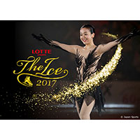 LOTTE presents THE ICE(ザ・アイス) 2017
