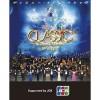 ディズニー・オン・クラシック ~まほうの夜の音楽会 2016 Disney on CLASSIC ~a Magical Night 2016
