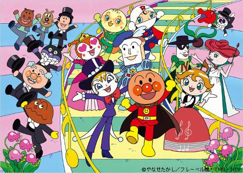 中京テレビ事業 Ctejpそれいけアンパンマン ミュージカル 勇気の花