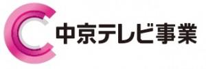 テレビ事業ロゴ