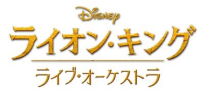 LKC_logo_gldのコピー