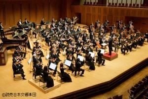 (C)読売日本交響楽団